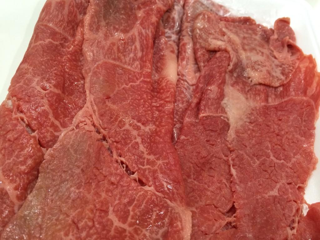 和牛A5ランクのしゃぶしゃぶ用肉