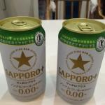 特定保健用食品(特保)でノンアルコールビールのサッポロプラス