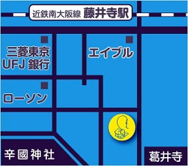 あんり治療院/藤井寺市のマッサージ&鍼