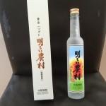 イモ焼酎の原酒「明るい農村」